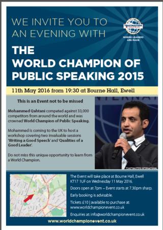World Champ Epsom Speakers